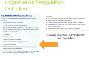 Capture self regulation